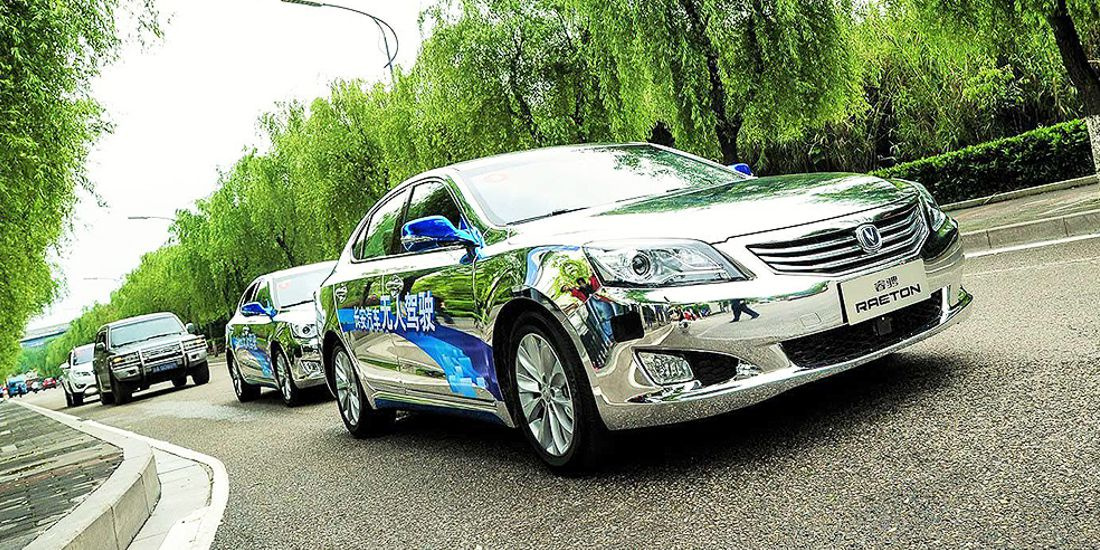 changan, conduccion autonoma, changan raeton