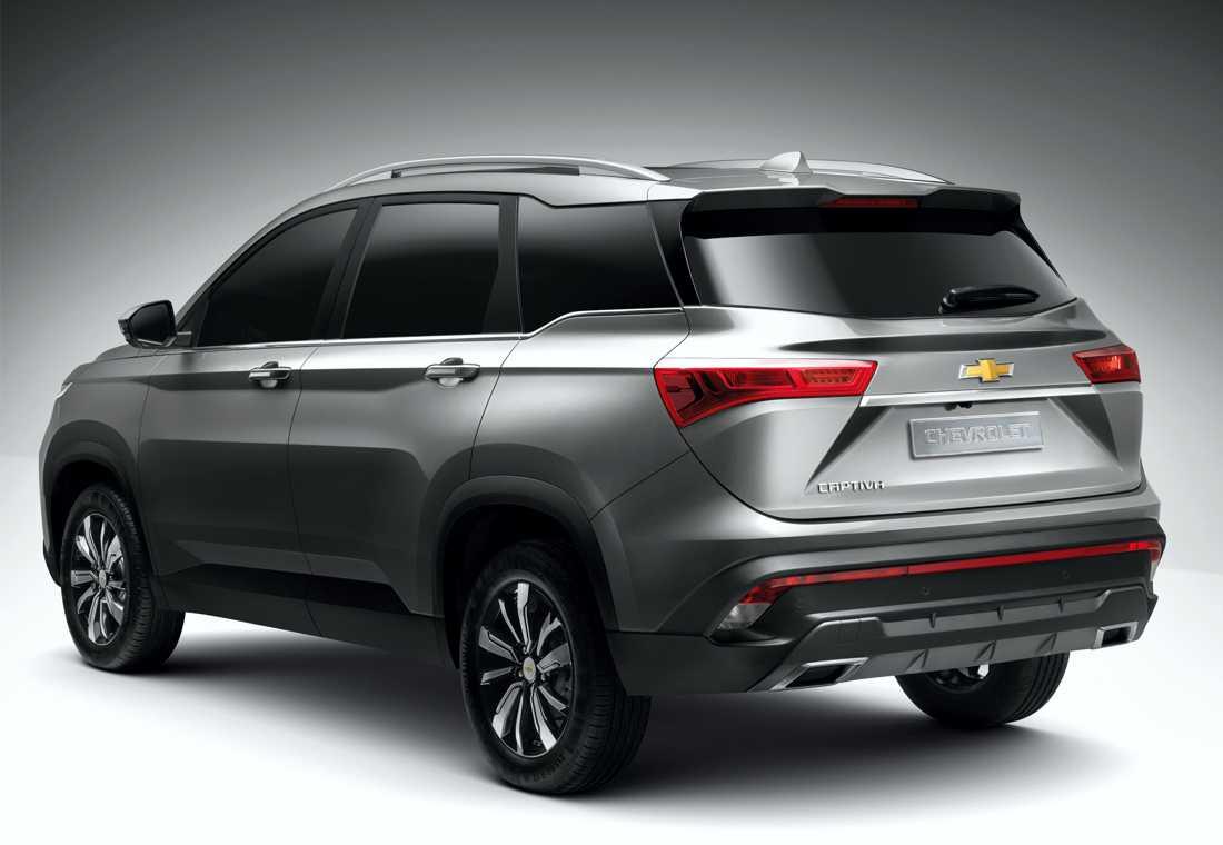 Chevrolet Captiva Turbo 2020: La nueva propuesta SUV de GM ...