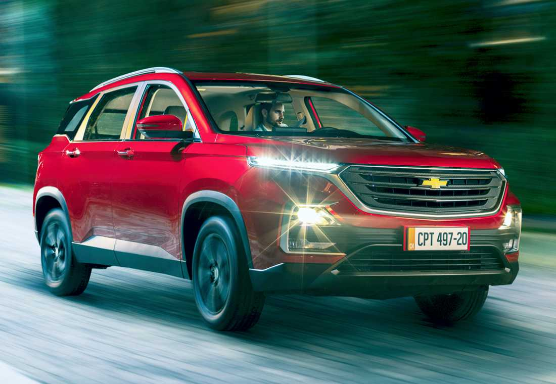 chevrolet captiva 2020, chevrolet captiva colombia, chevrolet captiva 2020 colombia, chevrolet captiva turbo 2020, chevrolet captiva turbo 2020 colombia, chevrolet captiva, chevrolet captiva 2020 fotos, chevrolet captiva 2020 precio colombia, chevrolet captiva 2020 caracteristicas, nueva chevrolet captiva, baojun 530, mg baojun 530, mg hector, chevrolet captiva turbo 2020 precio colombia, chevrolet captiva turbo 2020 caracteristicas, chevrolet captiva turbo