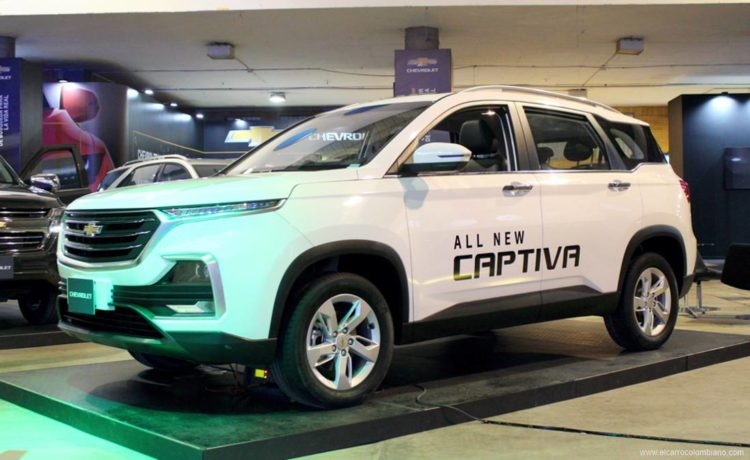 chevrolet captiva, chevrolet captiva turbo, chevrolet captiva colombia, chevrolet captiva 2020, chevrolet captiva 2020 colombia, chevrolet captiva turbo 2020, chevrolet captiva turbo 2020 colombia, chevrolet captiva 2019, chevrolet captiva precio colombia, chevrolet captiva video colombia, chevrolet captiva 2020 caracteristicas, chevrolet captiva 2020 ficha tecnica, chevrolet captiva opiniones, chevrolet captiva precio, chevrolet captiva 2020 precio colombia, chevrolet captiva 7 puestos, chevrolet captiva nueva, chevrolet captiva comentarios, baojun 530, baojun 530 video, baojun 530 video, mg hector, mg hector video