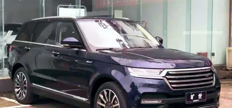 hunkt canticie, range rover sport, clon chino range rover sport, range rover sport clon chino, zotye t900, zotye t800, hanglong auto, hunkt canticie suv chino, range rover sport chino, carros chinos