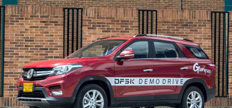 dfsk glory 560, dfsk glory 560 colombia, dfsk glory 560 precio, dfsk glory 560 comentarios, dfsk glory 560 test drive, dfsk glory 560 caracteristicas, dfsk glory 560 ficha tecnica, dfsk glory 560 suv, dfsk glory 560 suv chino, dfsk glory 560 equipamiento, dfsk glory 560 consumo, dfsk glory 560 prestaciones, dfsk glory 560 prueba de manejo, dfsk glory 560 peru, dfsk glory 560 chile, dfsk glory 560 america latina