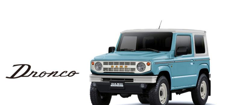 Suzuki Jimny, Suzuki Jimny modificado, Suzuki Jimny body kit, Suzuki Jimny Bronco, Suzuki Jimny bronco características, Suzuki jimny bronco fotos, Suzuki jimny modificado características, Suzuki jimny modificado fotos