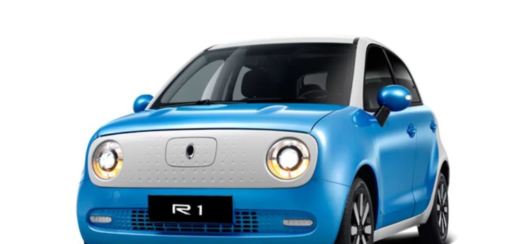 great wall ora r1, great wall ora r1 electrico, great wall ora r1 caracteristicas, great wall ora r1 ficha tecnica, great wall ora r1 dimensiones, great wall ora r1 city car, great wall ora r1 carro electrico chino, great wall ora r1 america latina, great wall ora r1 precio, great wall ora r1 colombia, great wall ora r1 precio colombia