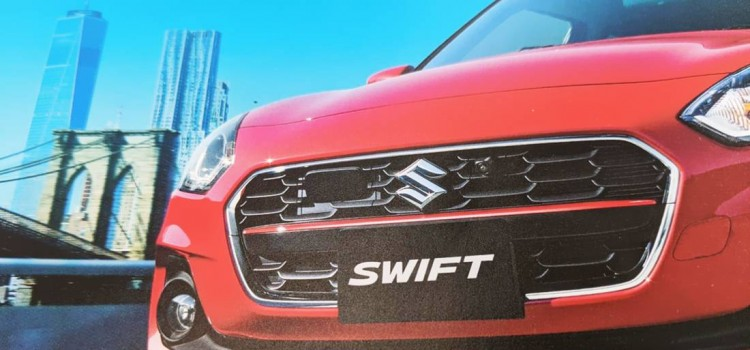 suzuki swift 2021, suzuki swift hybrid, suzuki swift facelift, suzuki swift actualizacion, nuevo suzuki swift