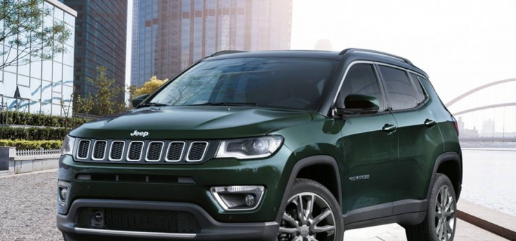 jeep compass, jeep compass 2021, jeep compass italia, jeep compass 1.3 turbo, jeep compass caja doble embrague, jeep compass 4xe, jeep compass caracteristicas, jeep compass 1.3 turbo ficha tecnica, jeep compass italiano, jeep compass europeo