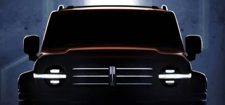clon chino ford bronco, wey p01, wey p01 2021, wey p01 suv, wey p01 suv chino, wey p01 4x4, wey p01 great wall motors, wey p01 fotos, wey autos