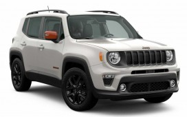 Jeep Renegade Orange Edition, Jeep Renegade Orange Edition 2020, nuevo Jeep Renegade Orange Edition, Jeep Renegade Orange Edition fotos, Jeep Renegade Orange Edition caracteristicas, Jeep Renegade 2020, Jeep Renegade edición especial, Jeep Renegade Naranja