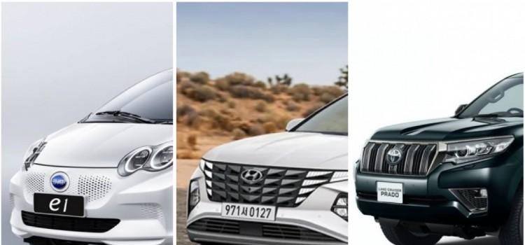 el carro colombiano, el carro colombiano noticias, el carro colombiano sector automotor, el carro colombiano top 5, el carro colombiano lo mas leido, el carro colombiano ranking