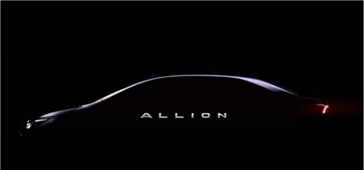 toyota allion, toyota allion 2021, toyota allion para china, toyota allion version china, toyota allion informacion, toyota allion datos, toyota allion noticias, toyota allion teaser