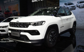 jeep compass 2022, jeep compass 2022 informacion, jeep compass 2022 datos,jeep compass 2022 caracteristicas, jeep compass 2022 diseño, jeep compass 2022 presentacion china, jeep compass 2022 version china, jeep compass 2022 motor, jeep compass 2022 fotos