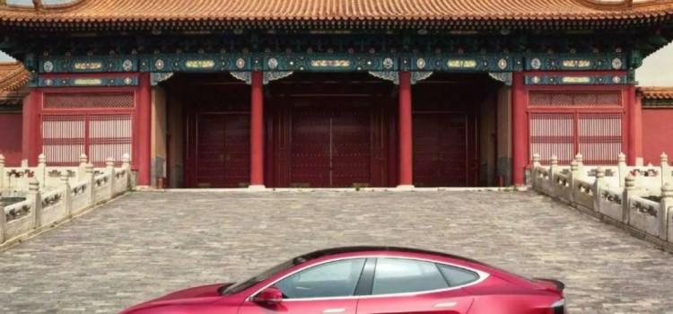 autos electricos china, autos electricos china ventas, autos electricos china ventas noviembre, autos electricos china informacion, autos electricos china noticias, autos electricos china record