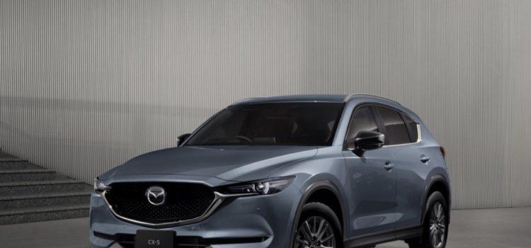 Mazda CX-5, Mazda CX-5 2021, Mazda CX-5 2020, Mazda CX-5 actualización, Mazda CX-5 cambios, Mazda CX-5 motor, nuevo Mazda CX-5, Mazda CX-5 características, Mazda CX-5 fotos