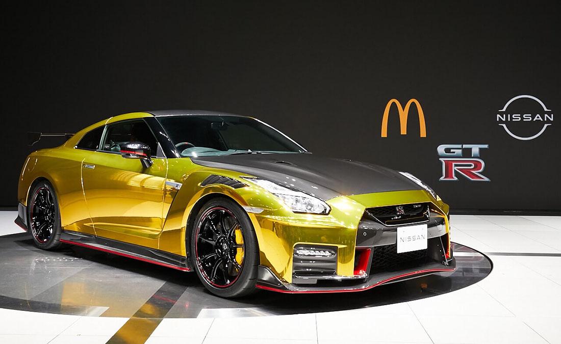 GTR McDonalds