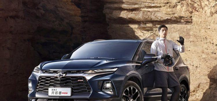 Chevrolet Blazer Mild Hybrid 2022