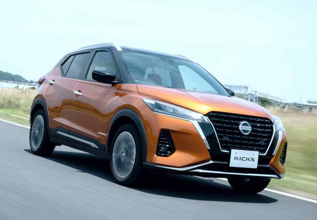 Nissan Kicks e-Power híbrido