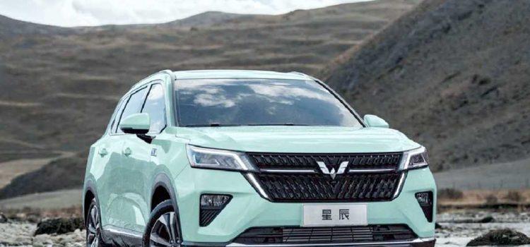 GM Wuling Xing Cheng SUV chino
