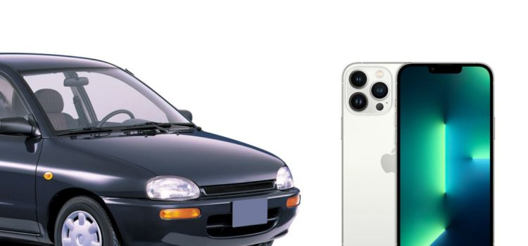 Carros que cuestan lo mismo que un iPhone 13 Pro Max 1 TB en Colombia