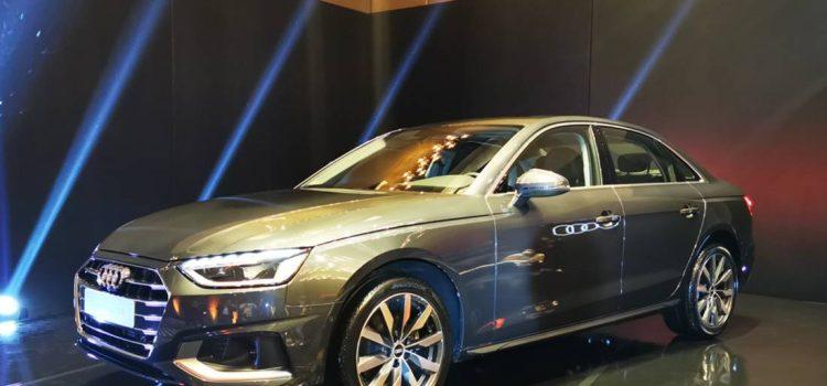 Audi A4 2022 Mild Hybrid Colombia